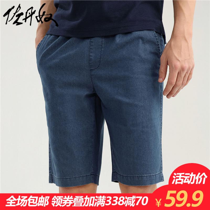 Giordano quần short denim nam eo mỏng phần mỏng jeans nam mùa hè đàn hồi eo quần 01108215