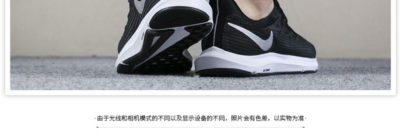 NIKE耐克男鞋2019冬季新款赤足运动鞋轻便透气跑步鞋AJ5900-013商品详情图