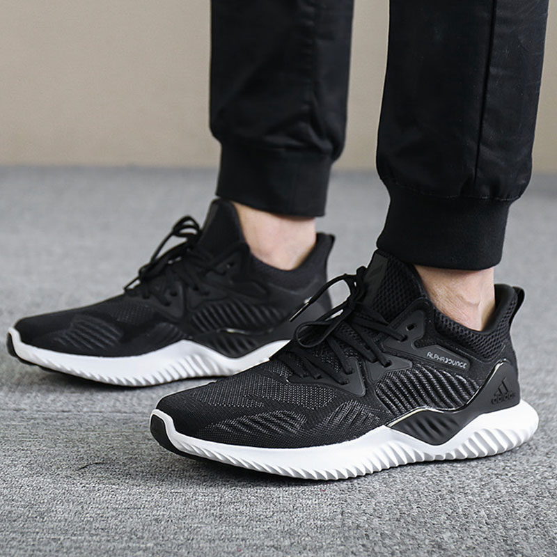 be0e0d1ba8f03 Adidas men s shoes 2019 spring new bounce sports shoes Alpha small coconut  running shoes AC8273 ...
