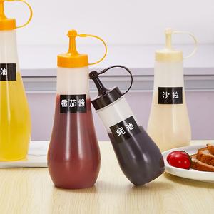 【3只】挤压式尖嘴番茄酱挤酱瓶调料瓶