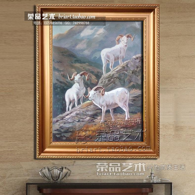 三陽開泰油畫手繪客廳玄關裝飾畫動物油畫豎式風景歐式掛畫墻壁畫