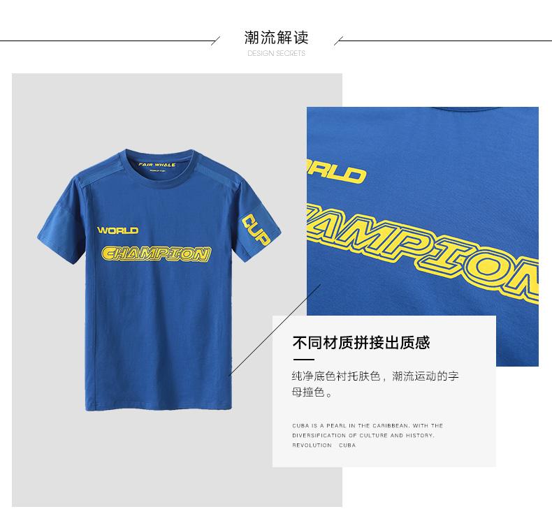 Z (World Cup Series) trung tâm mua sắm với cùng một đoạn Mark Huafei 2018 mùa hè mới t-shirt áo sơ mi ngắn tay