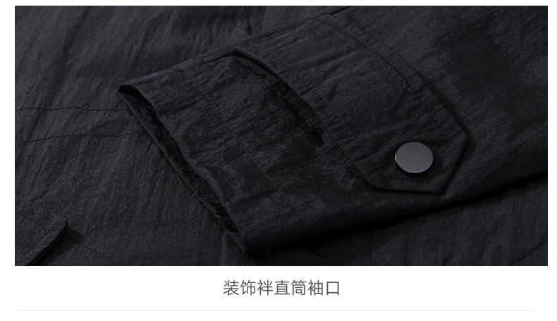 Trung tâm mua sắm với cùng một đoạn Mark Huafei dài trench coat men mùa xuân mới áo trùm đầu 717113021005