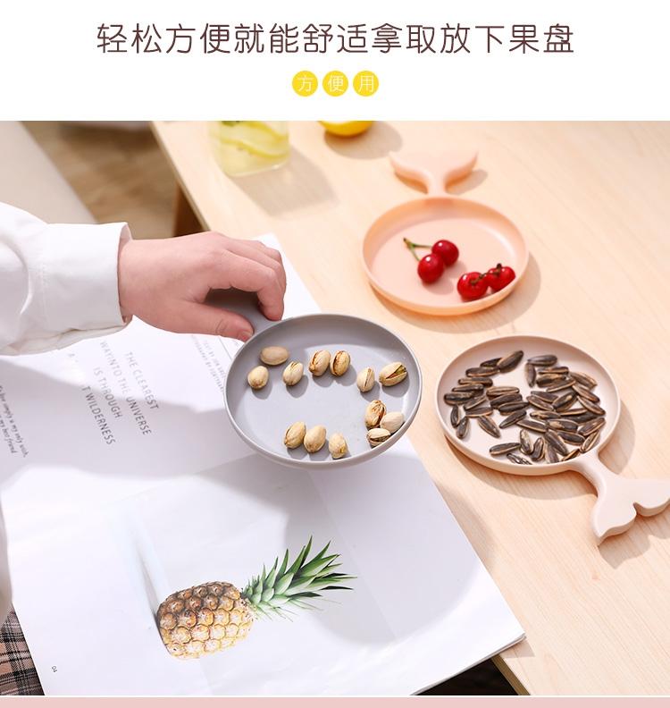 創意可愛小魚造型水果盤 零食點心盤(顏色隨機出貨)