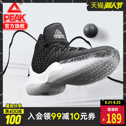 Peak basketball shoes men's high-top sneakers new professional actual combat outfield boots shoes men's breathable shock absorption
