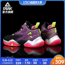 Peak state pole lightning basketball shoe male 2021 summer new anti-skid wear actual combat student shoe athletic shoe male