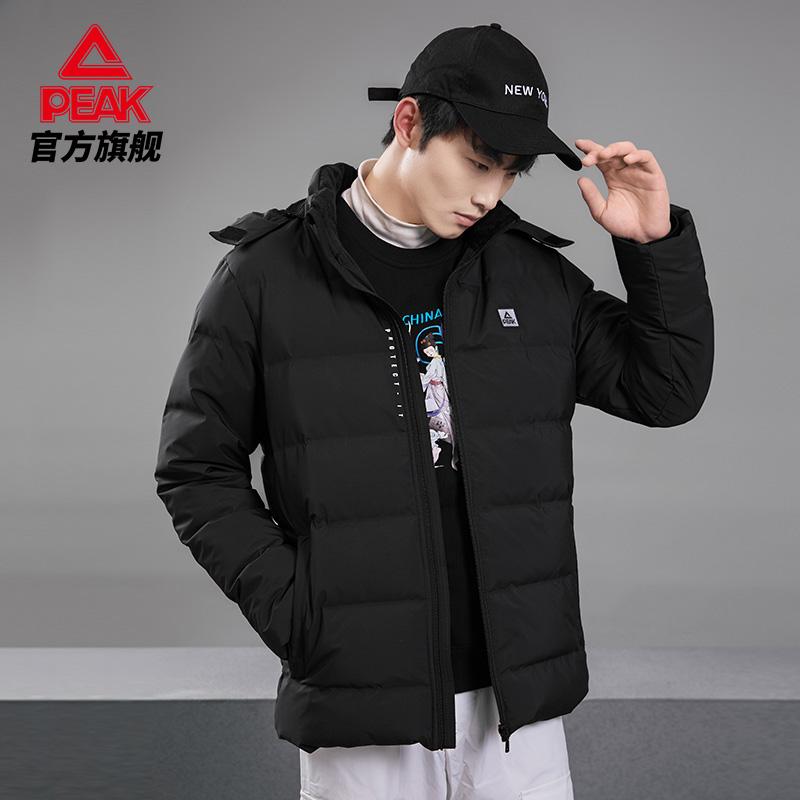 【预售299】匹克中厚可拆卸帽羽绒服男2021冬季新款保暖外套棉服