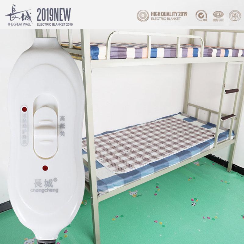 长城电热毯双人安全家用双控智能调温无防水电褥子单人学生宿舍女