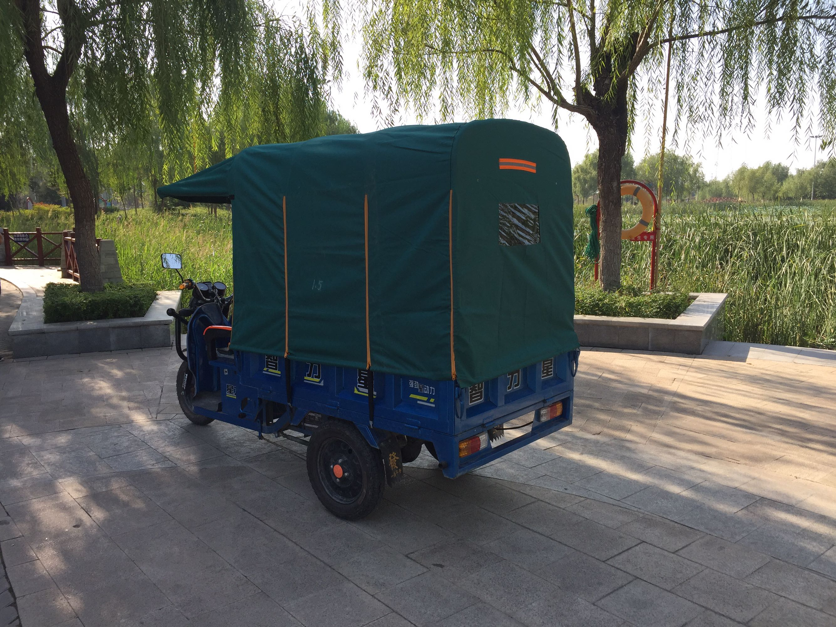 35 65 Fully Enclosed Electric Tricycle Carport Canopy Awning Autumn And Winter Summer Thickening Awning Rainproof Wind Folding Hood From Best Taobao Agent Taobao International International Ecommerce Newbecca Com
