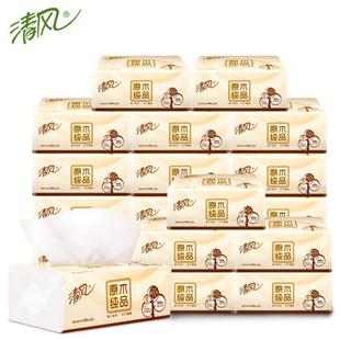 清风大包150抽纸巾24包家庭装
