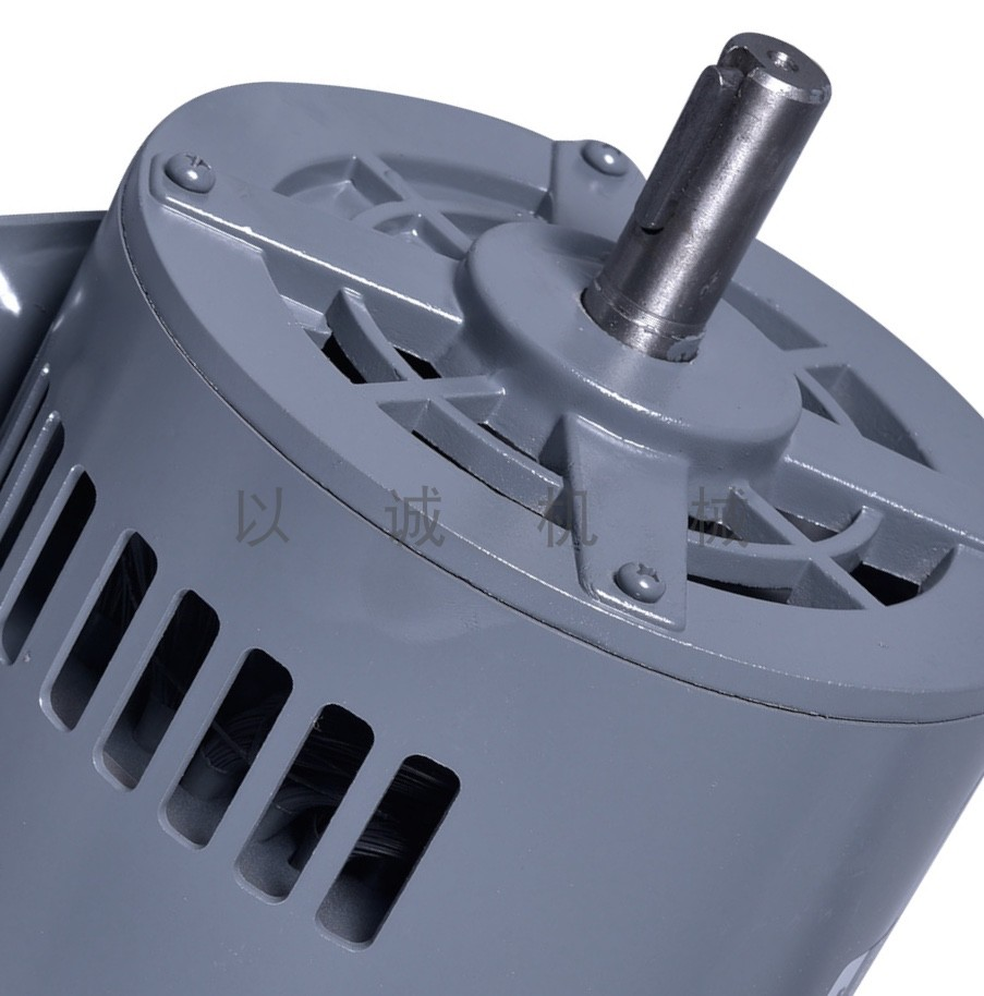 Fortis Xinglong motor CCC certification single-phase motor
