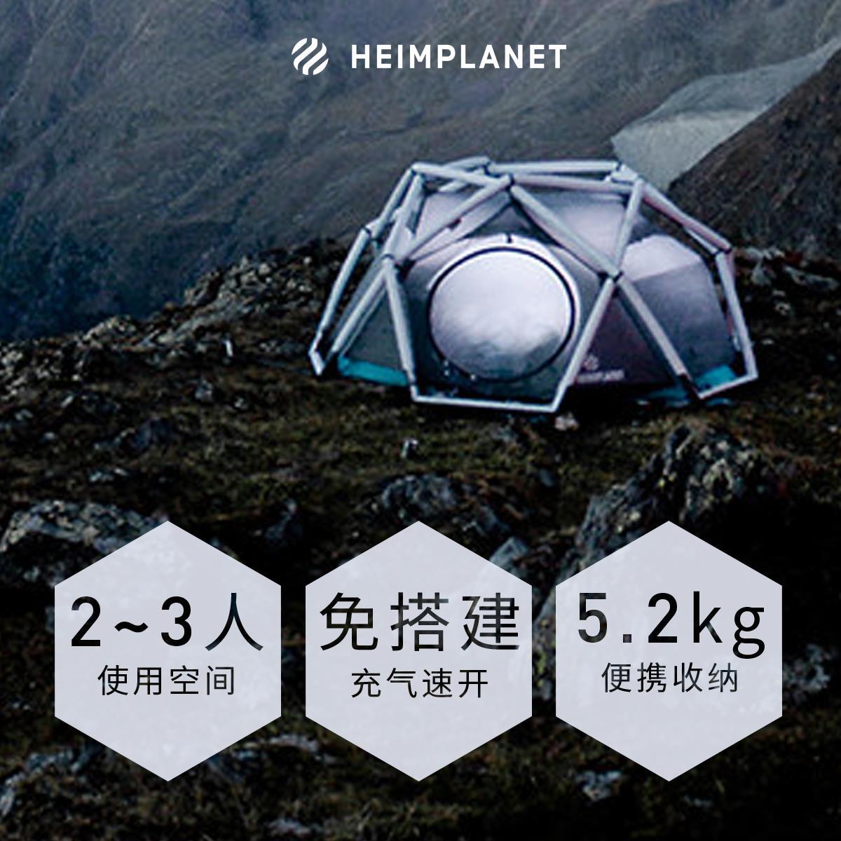 Lều bơm hơi Đức lưu trữ di động hình kim cương cấu trúc kim cương nylon bạt câu cá leo núi tự lái tour du lịch chống gió - Lều / mái hiên / phụ kiện lều
