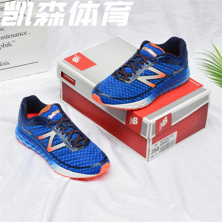NewBalance/NB轻量专业缓震男士跑步鞋M980980BOBO2
