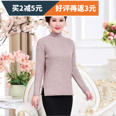 2016 autumn and winter new middle-aged women's sweater sweater bottoming shirt mom thick knit shirt jacket