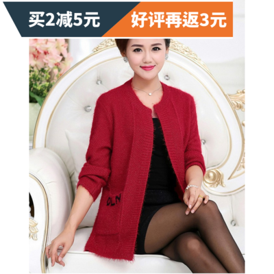 2016 autumn and winter new middle-aged women in the long section of the sweater sweater mother fitted round neck thickened knit cardigan jacket
