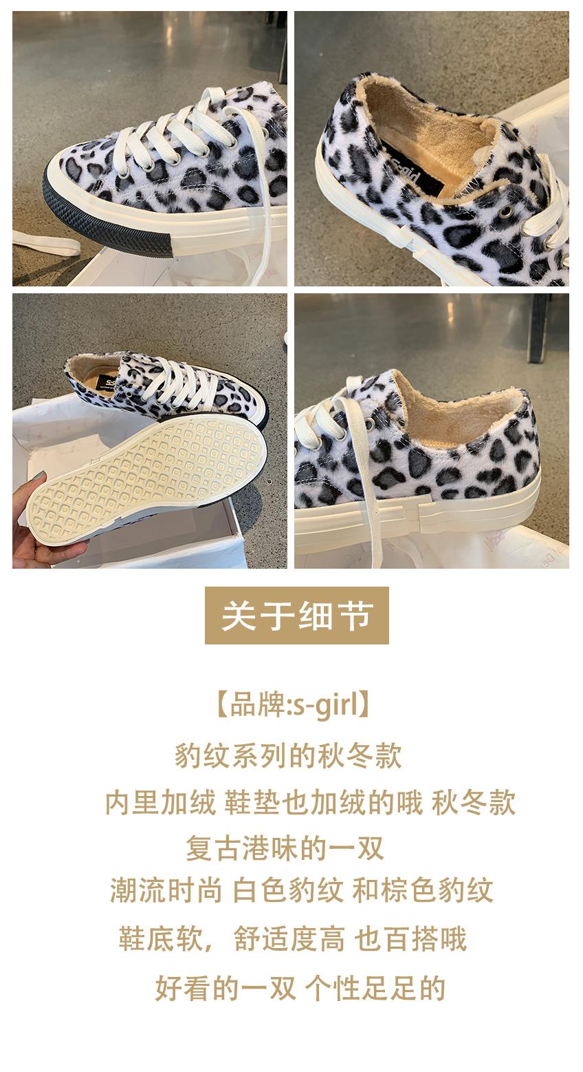 墨染·網紅豹紋帆布鞋女ins潮2121冬季正韓ulzzang加絨百搭時尚低幫板鞋