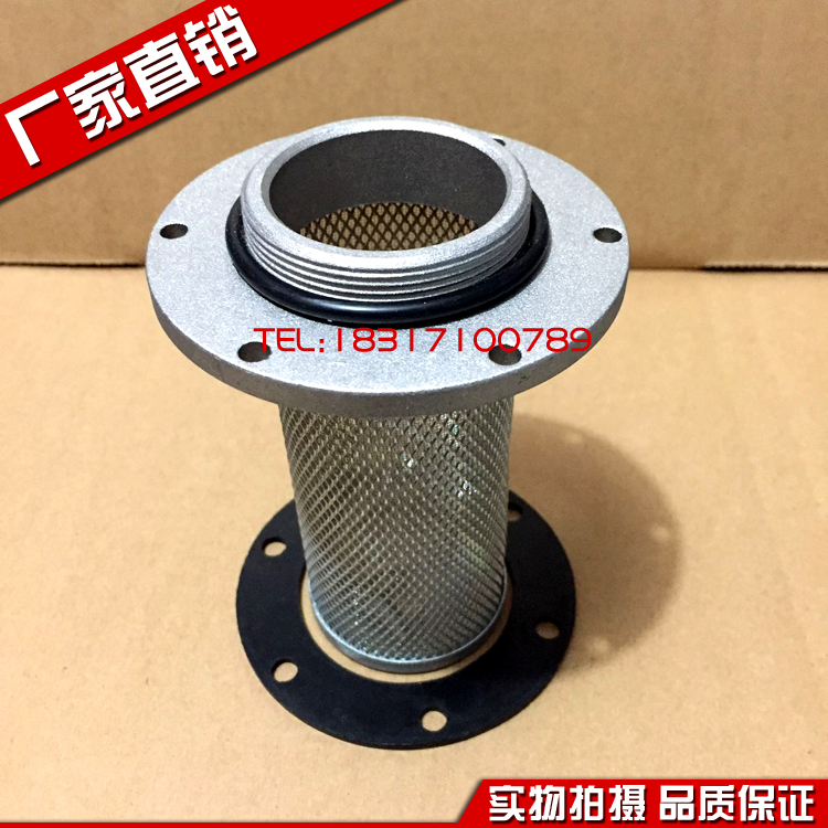 XCMG crane accessories 16d20b25k hydraulic fuel tank cap loader roller  filling mouth filling mouth