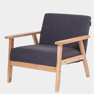 网红款简约现代沙发椅?#30340;?#25042;人椅子