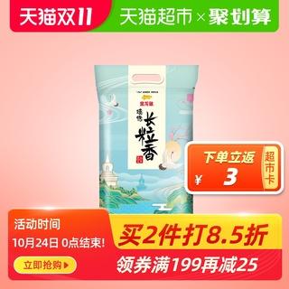 Китайский рис,  Золотой дракон рыба достигать выбранный долго зерна ладан рис к северо-востоку рис ладан клейкий рис ясно сладкий мягкий бомба зуб 10kg 20 цзин, единица измерения веса, цена 1232 руб