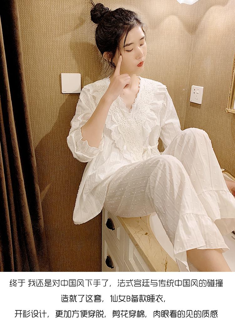 中国风睡衣女宫廷风和服白色春秋全棉蕾丝夏季公主风很仙的家居服详细照片