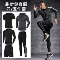 Fitness suits mens suits gym sports quick-drying training suits