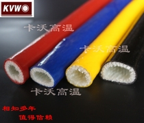 High temperature flame retardant fireproof casing high temperature thermal insulation casing Insulation pipe