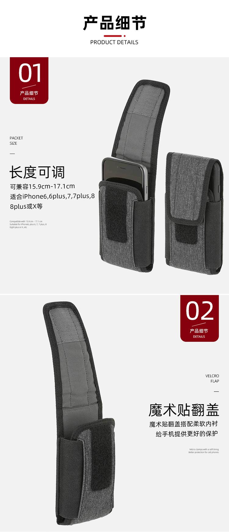 潮集韓品Maxpedition美馬調節多樣佩戴ENTITY系列大號附件包手機收納包LCH
