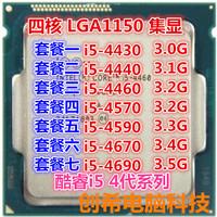 Intel Core i5 4460 4430 4440 4570 4590 4670 4690 quad-core 1150C кожзаменитель