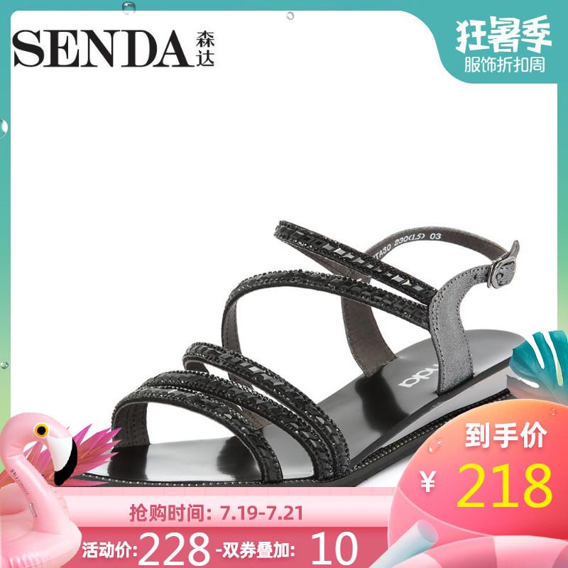 Senda/森达新款时尚同款凉鞋a时尚坡跟女专柜VTA30BLBL8