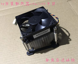 HP original radiator intel1150 1151 1155 1156 intelligent speed regulation cpu fan