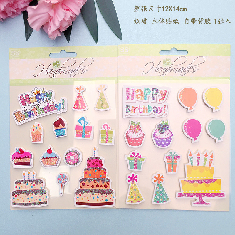 Birthday Cake Stickers Three Dimensional Happy Gift