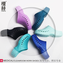 Operating room slippers female surgical shoes doctor protective shoes nurse shoe Hospital shoes