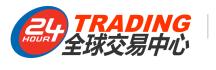 嘉信盈泰24hr全球交易中心