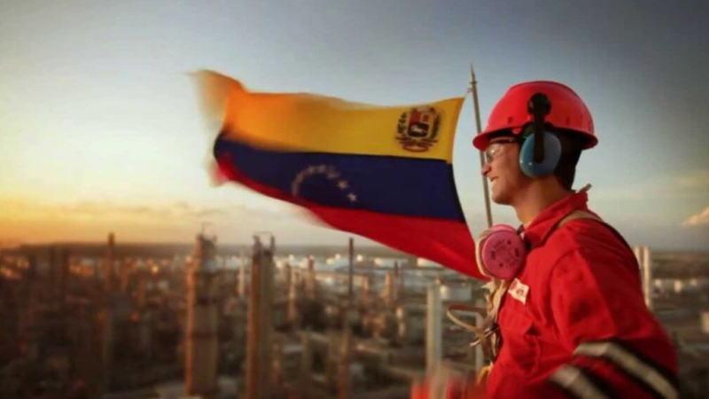 面对经济崩溃,委内瑞拉马杜罗政府正在秘密推动石油行业私有化