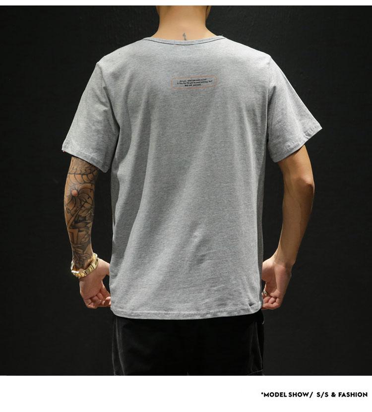 T120墙纸风夏季新日系大码原创男短袖T恤P30【控48】图案已注册