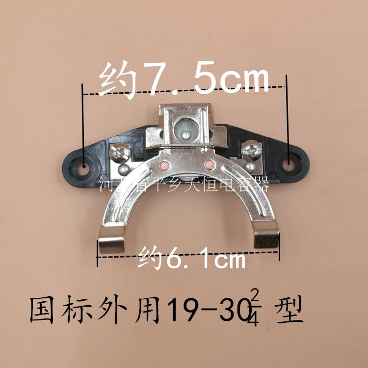 L17.5-204S Centrifugal Switch