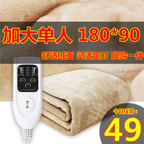 Electric blanket double safety non-radiation double control temperature increase dehumidification household