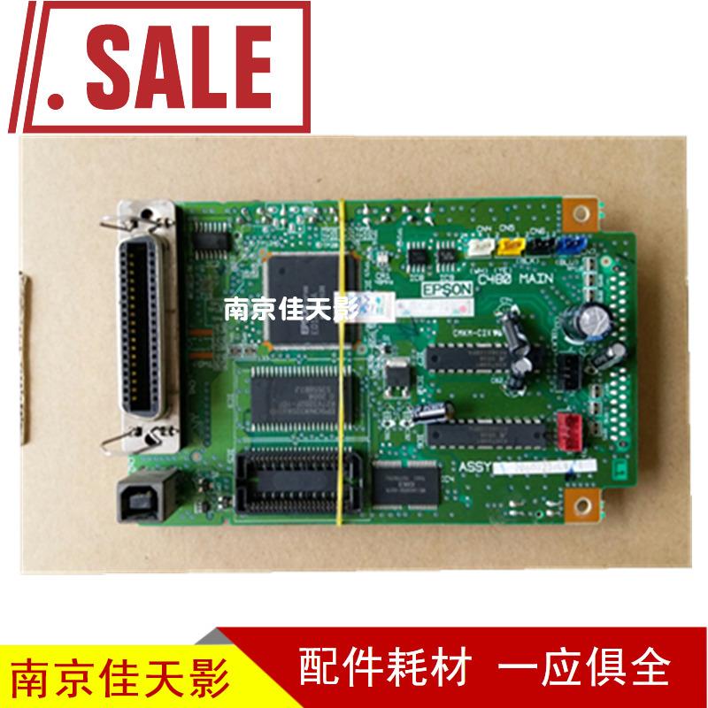 适用主板老款爱普生EPSONLQ80KFLQ635635KLQ630630K原装接口板