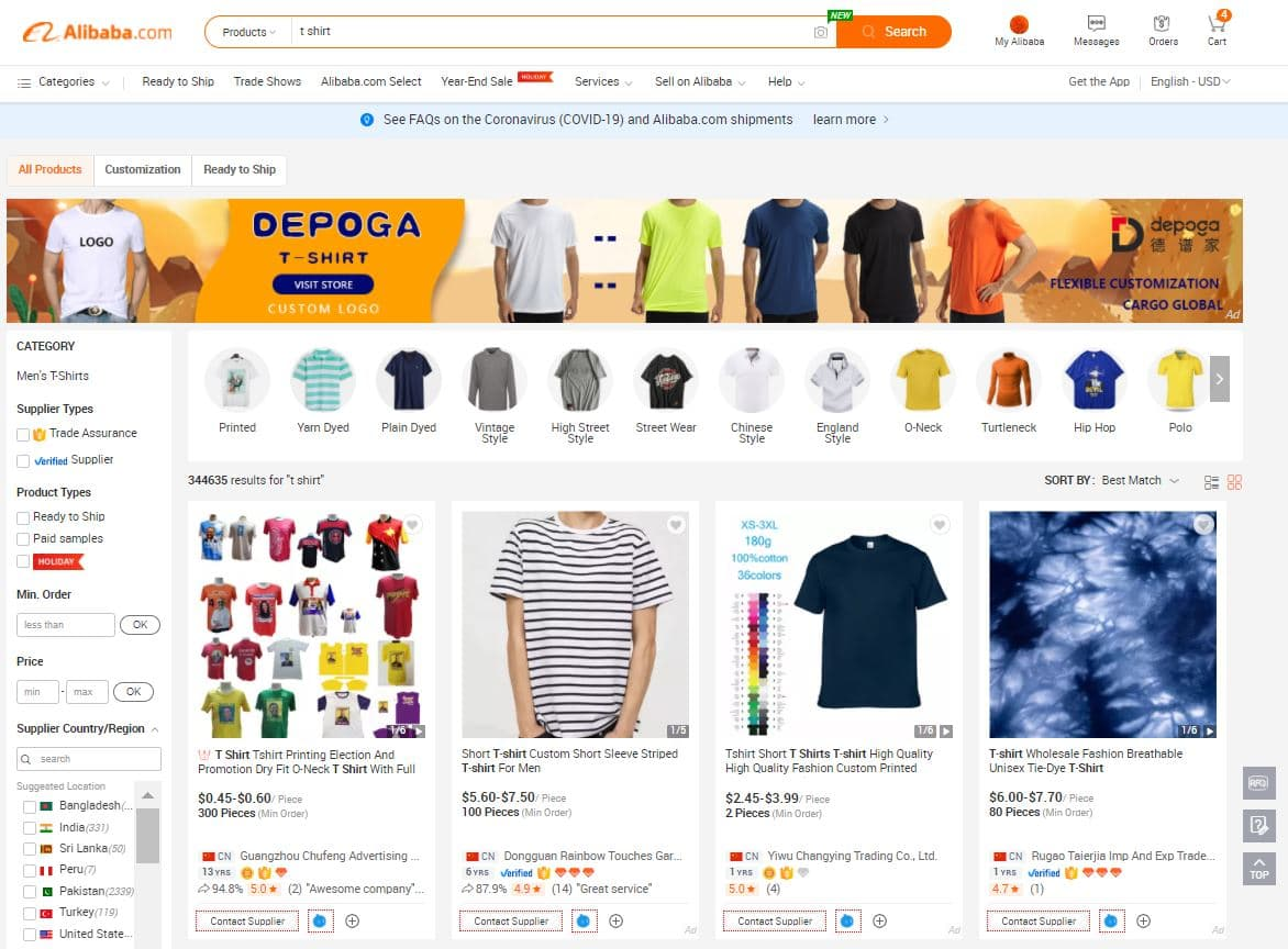 alibaba product search