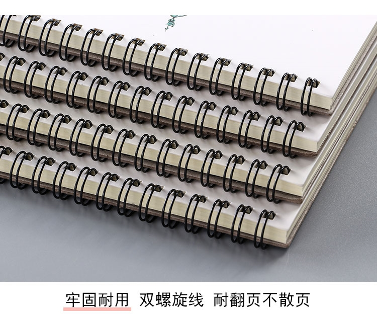 中國代購|中國批發-ibuy99|上翻线圈本B5螺旋记事本日记本横线空白纸内页图画画本子大学生笔