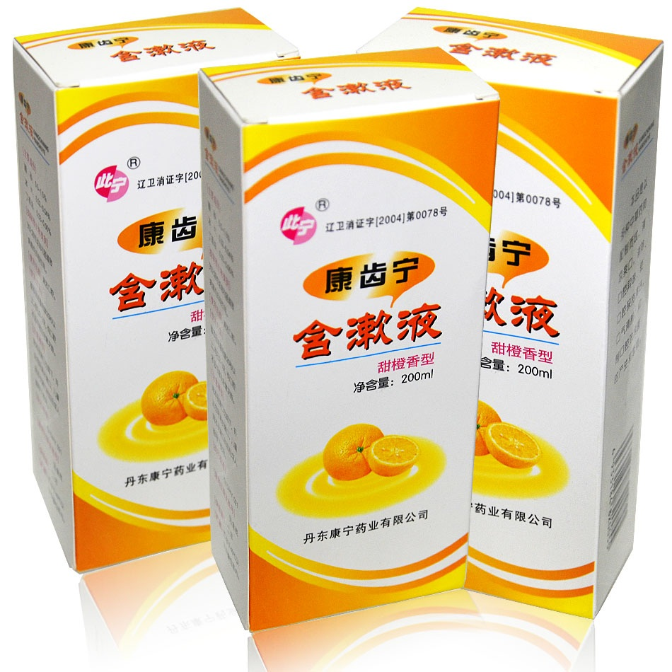 康齿宁含漱液 甜橙香型200ml 口腔漱口液除口臭 丁硼漱口水 正品