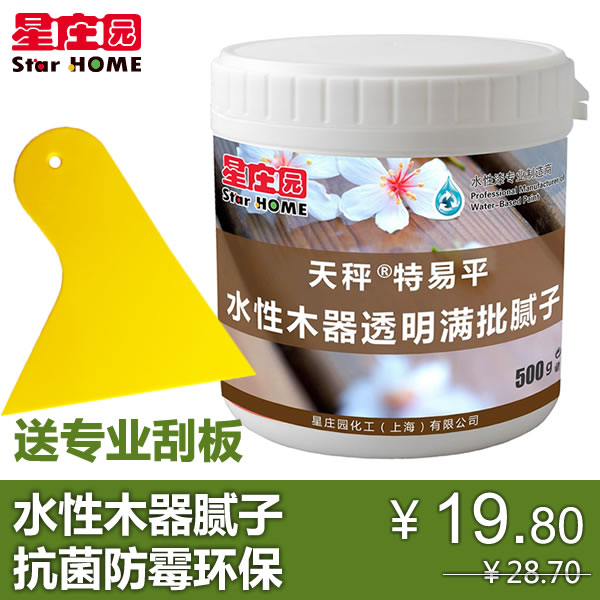 Star Manor Paint Water Based Transpa Full Batch Of Putty Wood Repair Wall Paste Sealant Powder