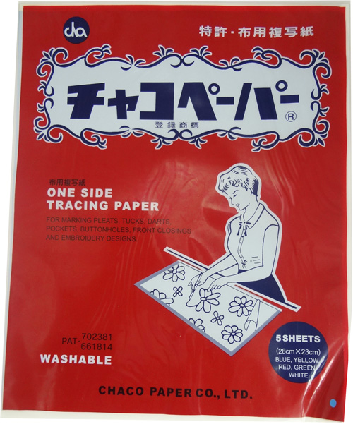Clearance] Japan imported fabric with five-color copy paper