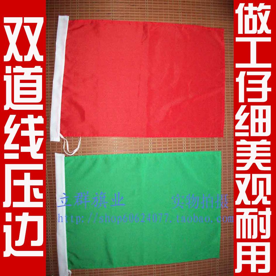 Флаг Сплошной цвет качество распоряжения судьи. сигнал рукой флаг управления движением флагман махая встряхивая семафорные операции маленький красный 30 x 40 см