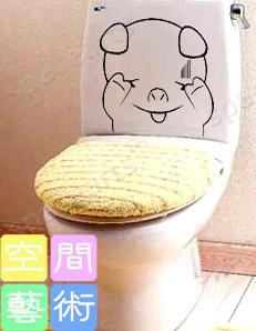 Все для декора Творческий дом декора стены стикер Туалет наклейка Хан