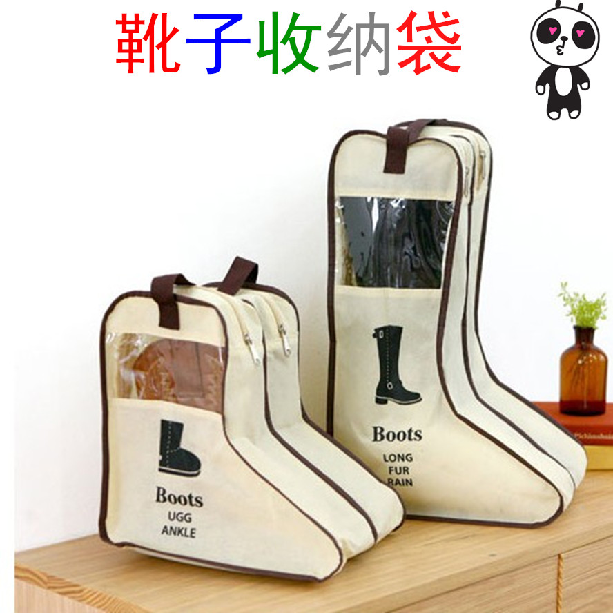 Travel boots boots Snow boots bag Visual dust bag boots bag shoe bag shoe cover finishing set.