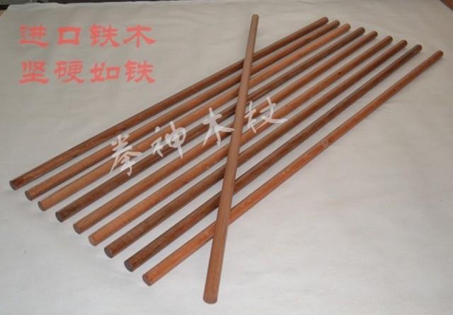 Кулак бог дерево тростник япония меч дорога близко газ дорога специальный дерево тростник ; высокое качество импорт жесткий крепки дерево 128 йога тростник