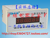 Taihua Digital Display Counter AN-6 SJ-6 220V 380V