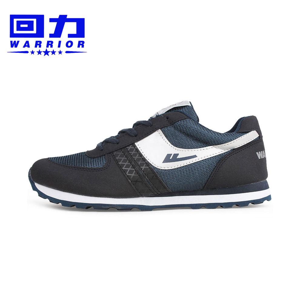 劲风专业马拉松跑鞋男田径训练鞋女跑步鞋超轻慢跑鞋中长跑跳远鞋