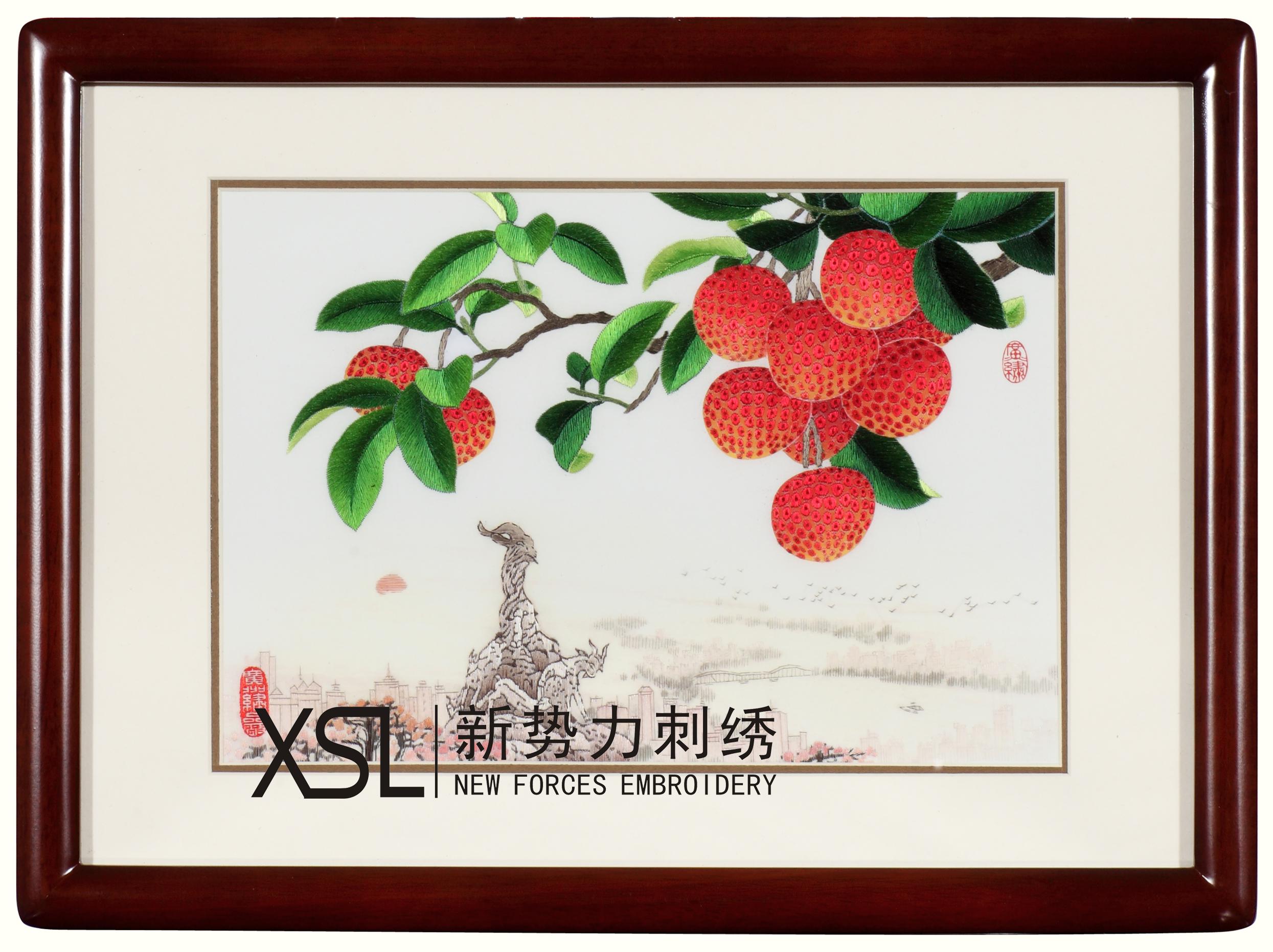 Вышивка Гуандун The Yue embroidery  28*38